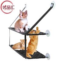 【每满100减50】优品汇 吊床 吸盘挂式猫窝单双层窗户玻璃吸壁式猫吊床可拆洗宠物用品