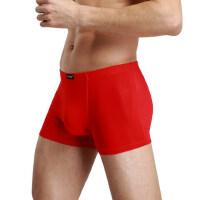 本命年红男士内裤平角裤青年U凸囊袋性感冰丝透气裤衩四角短裤头