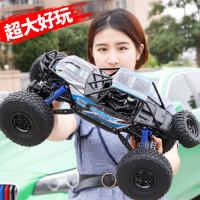 遥控汽车越野车超大四驱高速rc攀爬车充电男孩玩具车赛车新年礼物