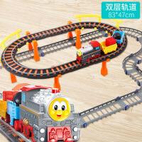 电动轨道火车儿童玩具汽车男孩3-6岁 拖马斯小火车玩具套装