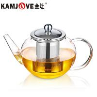 金灶(KAMJOVE) A-08泡茶茶壶 800ML 玻璃过滤茶具泡茶器滤茶器玻璃飘逸杯