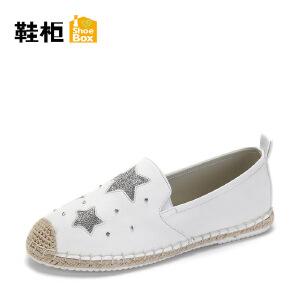 Daphne/达芙妮旗下 鞋柜春季休闲女鞋星星包头平底女鞋