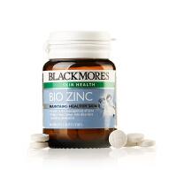 【网易考拉】【提高精子活力】BLACKMORES 澳佳宝 活性锌片 168粒/瓶