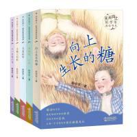 天天向上・彭学军成长书系(5册套装)