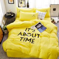 家纺纯色系列全棉四件套床上用品 被套 200*230 床单 230*250