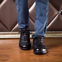 正品配发07a作训鞋透气军训黑色男军鞋消防胶鞋新式解放鞋跑步鞋
