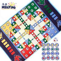 宝宝游戏地垫飞行棋地毯 爬行垫游戏垫桌面大号飞行棋 大号