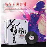 正版迈克尔杰克逊cd 经典歌曲 黑胶光盘无损唱片 汽车载CD音乐碟