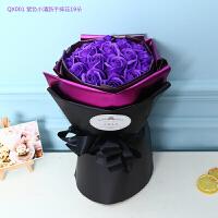 香皂花束浪漫女友生日礼物仿真玫瑰花束情人创意表白送闺蜜香皂花
