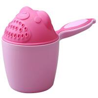 婴儿花洒浴勺水勺 萌小熊宝宝洗澡沐浴洗头杯洗发杯戏水水瓢 塑料洗头勺