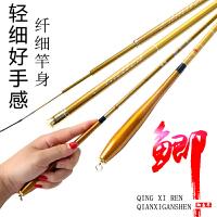 碳素超轻超细鲫鱼竿37调台钓竿长节手竿2.7米5.4米钓鱼竿