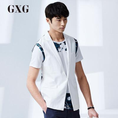 GXG马甲男装 夏季男士时尚都市商务流行休闲白色绅士修身马甲男