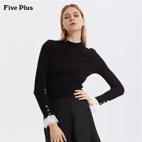 【多件多折到手价:140】Five Plus女装喇叭袖毛衣女拼接蕾丝套头打底衫花边立领百搭
