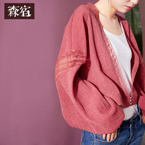 【尾品价120】森宿 浪漫蕾丝  春装文艺肌理感镂空蕾丝衫