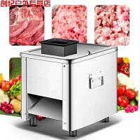 电动不锈钢切肉机商用切片切丝机绞肉机家用切肉丁卤菜鸡柳机