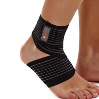 户外运动弹力绷带自由加压护踝 伤防护 篮球羽毛球登山护具透气
