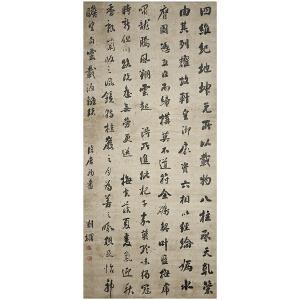 F2362 刘墉《书法》(原装旧裱满斑)