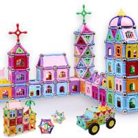 童邦磁力棒玩具儿童益智拼搭磁性创意磁力吸石男女孩礼物百变积木