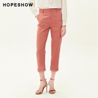 【折扣价:89元】红袖纯色卷边西装裤九分拉链休闲裤