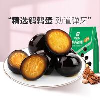 【良品铺子-香卤铁蛋128g】鹌鹑蛋小吃零食休闲食品