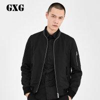 GXG男装 男士修身型休闲黑色斯文夹克外套#63121511