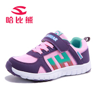 哈比熊童鞋女童鞋春秋季新款2017年网鞋透气跑步鞋休闲鞋男童运动鞋AS333H7