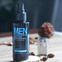 莱蔻男士乳液保湿补水化妆品护肤品 125g