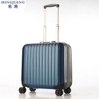 名将 PC铝框拉杆箱万向轮商务行李箱学生旅行箱包TSA海关密码箱17寸男女登机箱子