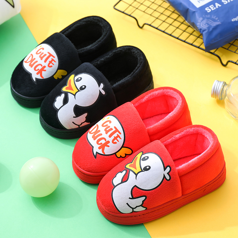 儿童棉拖鞋1-3岁冬季女童2包跟男童宝宝室内外亲子棉鞋毛毛家居鞋