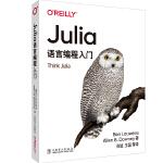 Julia语言编程入门