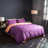 贝赛亚四件套 纯棉贡缎床单款双人床品件套 紫色