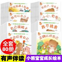 【限时特价包邮】我的第一本汉字书 第1辑 全套4册小象汉字 0-2-3-5岁宝宝象形字读物启蒙早教图画书 幼儿看图识字翻翻书 儿童识字卡片认知读本书籍