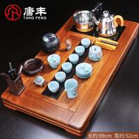 唐丰功夫茶具套装大号花梨实木茶盘整套四合一电热炉欧式茶台家用