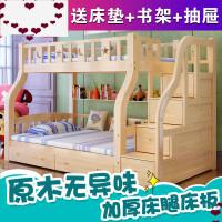实木高低床子母床双层床上下床铺两层儿童床成人松木母子床