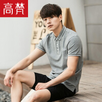 高梵2018新款上衣 翻领纯棉短袖T恤 男青年简约印花POLO衫学生