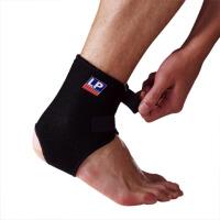 LP欧比前开可调护脚踝757 篮羽足球护脚腕踝关节护套运动护具 单只
