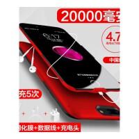 6s/7P背夹充电宝毫安iphone7电池6plus手机壳电池背夹式6s便携通用大容量X无线