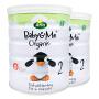 保税区发货 丹麦阿拉Arla有机婴幼奶粉2段600克/罐(6个月以上)*2 海外购