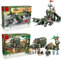 启蒙玩具拼装积木军事模型男孩拼插塑料军事积木6-8-12岁儿童玩具