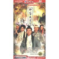 神医大道公-大型神话电视连续剧(七碟装精装版)DVD( 货号:13141000800076)