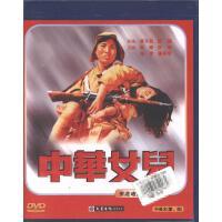 中华女儿(单碟装)DVD( 货号:15299701420254)