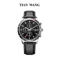 天王多功能运动腕表潮流大表盘石英表防水男士手表51007