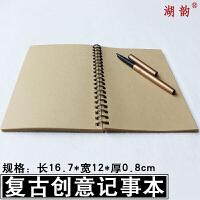 湖颖 复古牛皮纸线圈涂鸦空白本创意笔记本子记事本便签本日记本