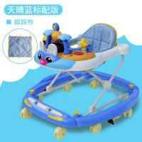 儿童学步车6-18个月手推可坐宝宝音乐摇马车