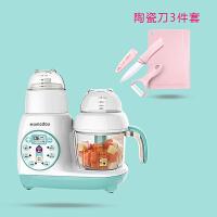 婴儿辅食机蒸煮搅拌一体机多功能料理机宝宝全自动研磨器工具