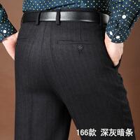 羊毛男士西裤秋冬季厚款直筒免烫商务休闲中年爸爸毛呢西装裤 6 深灰暗条 34(2尺7)