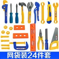 �和�工具箱套�b �S修工具����修理工具螺�z刀��@�^家家玩具 男孩