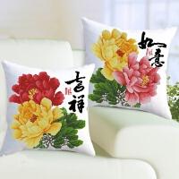 精准印花十字绣抱枕套件花开富贵牡丹图吉祥如意对枕汽车靠垫