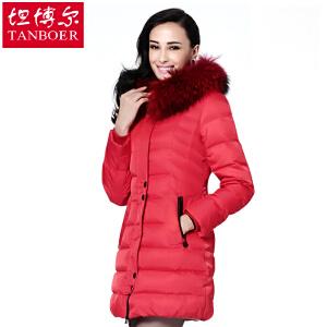 坦博尔冬装羽绒服女中长款时尚大毛领修身显瘦加厚羽绒衣TB7628
