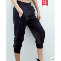 大气户外运动裤新款瑜伽服大码宽松晨跑七分裤女士跑步运动瑜伽裤子简约